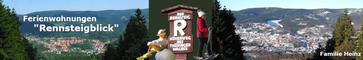 """Ferienwohnungen """"Rennsteigblick"""""""